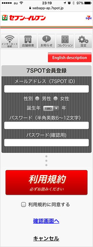 仮登録01