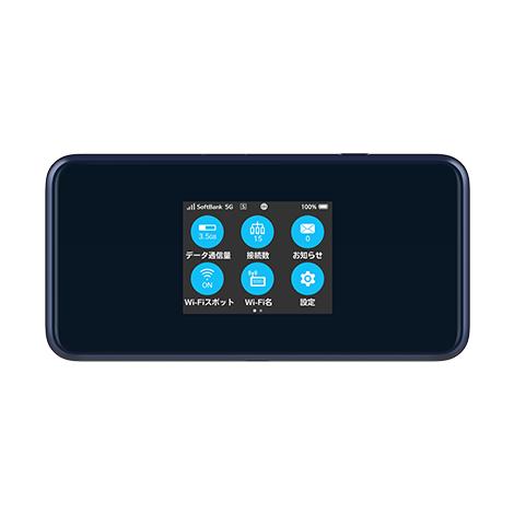 Y!mobileのPocket WiFi 801HW