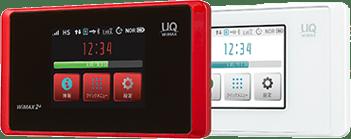 WiMAX(ワイマックス)のモバイルWi-FiルーターSpeed Wi-Fi NEXT WX05