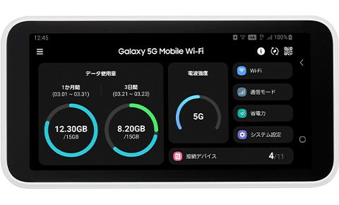 Galaxy5GmobileWi-Fi