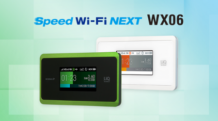 wimax,pocketwifi,モバイルwifi,機種,wx06,ルーター,バッテリー
