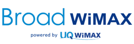 Broad WiMAX(ブロードワイマックス)のロゴ
