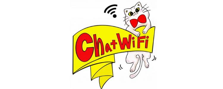 chatwifi,格安SIM,格安スマホ,モバイルWiFi,モバイルルーター,ソフトバンク,回線